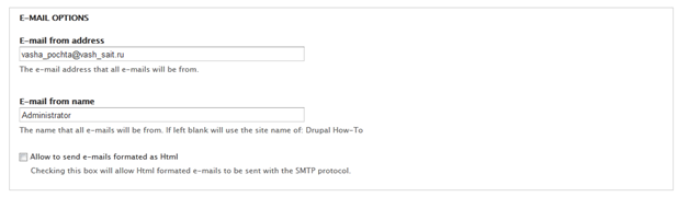 SMTP Email options