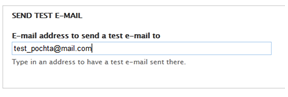 SMTP Send test email